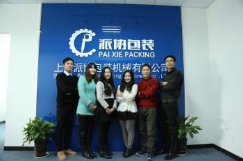 Shanghai Paixie Packing Machinery Co., Ltd.