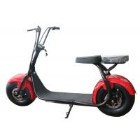 China 18 Inch Fastest Mobility Scooter , Electric Scooter With Seat For Adults wholesale