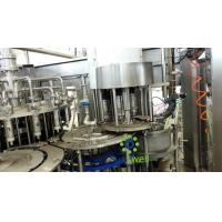 Buy cheap Automatic Stainless Steel Volumetric Filling Machine For Lemon from wholesalers