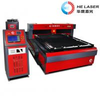China High Precision Steel Laser Cutting Machine Energy Saving CE ISO Certification on sale