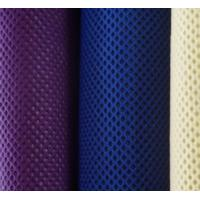 China pp nonwoven fabric for mattress,bag,agriculture,furniture,cushion etc wholesale