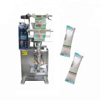 Buy cheap Small Bag Bleach / Lemon Powder Packing Machine Electric Driven 600*790*1800mm from wholesalers