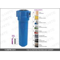 China Auto drain Air compressor air filter compressed air filtration wholesale