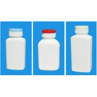 China Factory sale 90-350ml PE package bottles wholesale