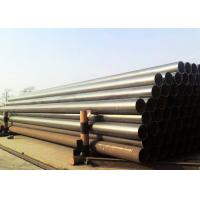 China Low Tensile Carbon Steel Pipe / Low Carbon Steel Pipe Bright Smooth Surface wholesale