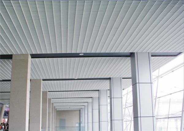 Aluminum Grid Images