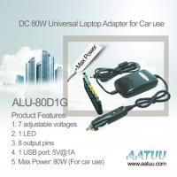 China 80W Universal Laptop DC Power Adpater for Car use ALU-80D1G wholesale