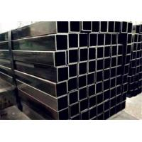 China Black Square Steel Pipes wholesale