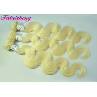 China Clean and healthy 24 Inch Colored Hair Extensions / Virgin Brazilian Curly Hair wholesale