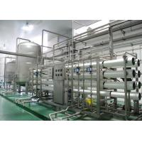 Buy cheap Top Brand of Pure Drinking Water Treatment Systems / Machine, Commercial Water Purification System from wholesalers