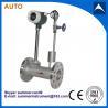 High quality digital vortex steam flow meter