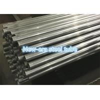 China St35 Gas Spring Cold Rolled Steel Tube 6 - 88mm OD Size DIN 2391 Model wholesale