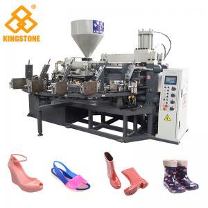 China Rotary Type Women Men Plastic Shoes Making Machine 110-150 Pairs / Hour wholesale