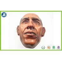 China Custom Toy Party Plastic Face Masks , Masquerade Masks For Men With PP wholesale
