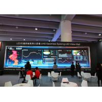 China HD RGB LED Screen SMD LED Display Rental P5 for Conference Room wholesale