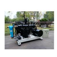 China Piston Type Three Stage Air Compressor , Stationary High PSI Air Compressor wholesale