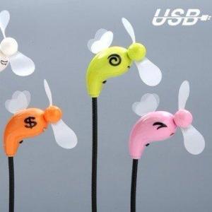 China Computer USB Fan Office Appliance Small USB Fan wholesale