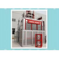 China High Speed Building Rack And Pinion Elevator Hoist With CE / Frequency Control wholesale