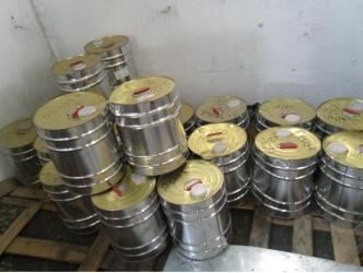 Wuxi Jiunai Polyurethane Products Co., Ltd
