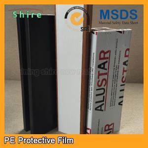 China UPVC Frame Protective Film UPVC Window Frame UPVC Frame Protective Film Protective Film wholesale