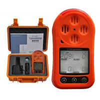 China Portable Multi Gas Detector KT-602 (one-to-four type) wholesale