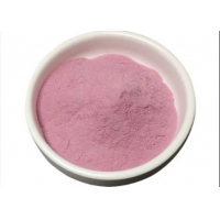 China Natural Skin Whitening Pink Red Pomegranate Extract Powder wholesale