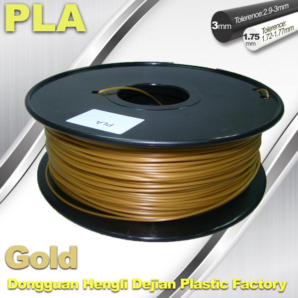 Quality Cubify And Up 3D Printer Filament PLA 1.75mm 3.0mm Gold Filament for sale