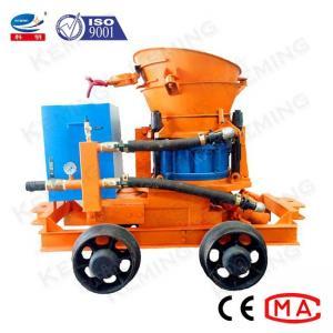 China Dust Removal Concrete Shotcrete Machine Dust Collector Gunite Machine wholesale