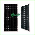 Unmatched Performance, Reliability and Aesthetics 315W Monocrystalline Solar Panels