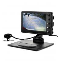China Car DVR With Wireless Reversing Camera,1080p Recording,4.3Inch from www.rakeinme.com wholesale