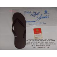 China Sun dove brand pvc slippers sandals 811a  6 wholesale