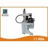 China Máquina de aluminio durable 10W 20W 30W de la marca del laser de la fibra para la cubierta de Iphone wholesale