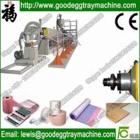 China EPE Foam Sheet Extruder(CE APPROVED FCFPM-150) wholesale