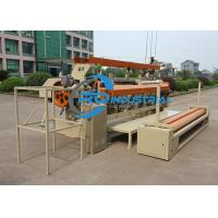 China Heavy Jute Fabric High Speed Rapier Loom Cam  Shedding With Tuckin Device wholesale