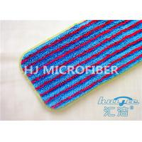 China Durable Eco Friendly Cleaning Microfiber Wet Mop Pads , Industrial Wet Mop Pad wholesale