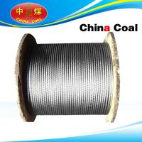 China Stainless steel wire rope wholesale
