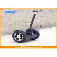 China CE Aluminum 2 Wheel Electric Standing Scooter Speed Control on sale