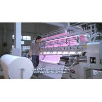 China High Performance Mattress Quilting Machine 128 Inches For Air Conditioning Quilt wholesale