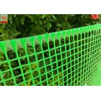 China Plastic Garden Mesh Netting Fence , Garden Protection Netting Green Color wholesale