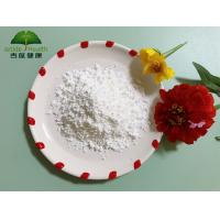 China L-Carnosine Raw Materials Peptide Ingredients , Antioxidant Dietary Supplement wholesale