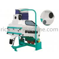 TQSF85A Gravity Stone Peeler  Is Used For A Variety Of Cereal Seed Selection