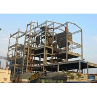 China Cement Plant Industrial Steel Frame Buildings Multi Storey Steel Frame Construction wholesale