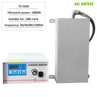 Buy cheap Submersible Ultrasonics Cleaners Immersible Ultrasonic Transducer 28K SUS304 from wholesalers