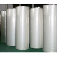 China Laminated Multi-layer Clear Unprinted Commercial Big Plastic Film Rolls wholesale