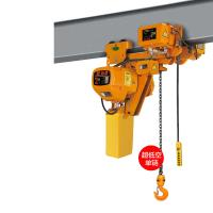 China 5 ton 10 ton 15 ton Mingdao Brand Top Quality Electric Chain Hoist on sale