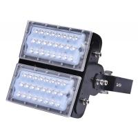 China Meanwell Driver High Power Led Flood Light 200W Rechargeable Floodlight With CE ROHS wholesale