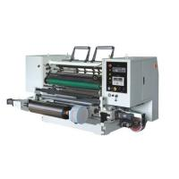 China 1.6m Multi-functional Industrial slitting and rewinding machine for Napkins / Kraft Paper wholesale