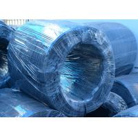 China Patented Phosphated High Carbon Steel Wire for Re - Drawing of  Roping Wire 70# on sale