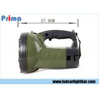 China 35W Handheld HID Search Lights 9-32 V DC 6000K Cold White Spot Beam wholesale