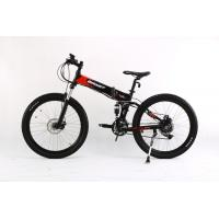 Buy cheap AOWA Electric Motorized Bicycles Safety Electric Folding Bikes With 26''-1.95 Tire from wholesalers